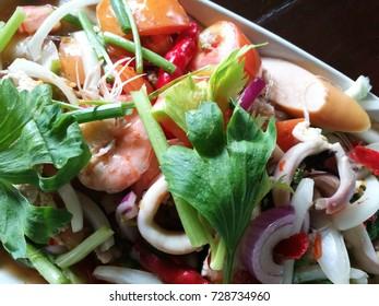 Spicy Salad.