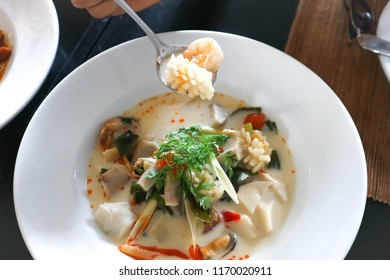 spicy seafood soup or Tomyam, Thai food