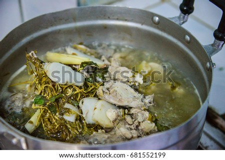 Spicy Sour Chicken Soup Young Tamarind Stock Photo Edit Now