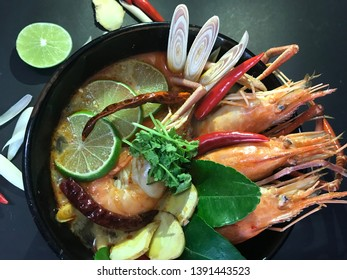 "Spicy and sour shrimp soup or "" TomYum Kung"""