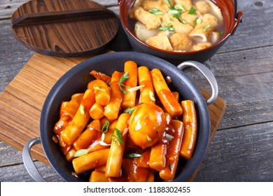 Spicy Tteokbokki with Fish Cake Soup
