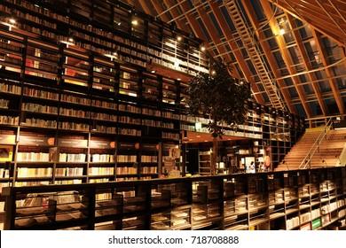 SPIJKENISSE, NETHERLANDS - September 13, 2017 Famous Boekenberg library bulding in the evening in Spijkenisse, South Holland