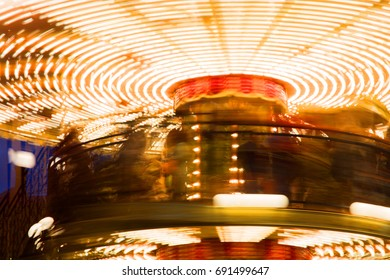 Spinning carousel in Moscow on Revolution square