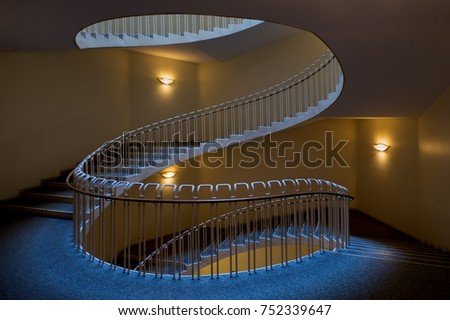 Spiral Staircase Looks Like Snake Stock Photo Edit Now 752339647