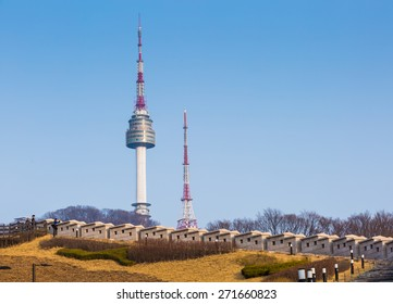The spire of N Seoul Tower, or Namsan Tower, South Korea