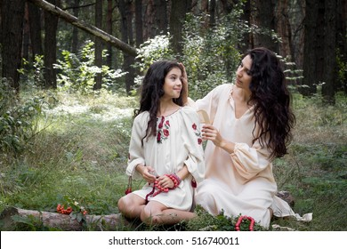 Spirit of the forest, the forest mermaid, dryads, mother and daughter.