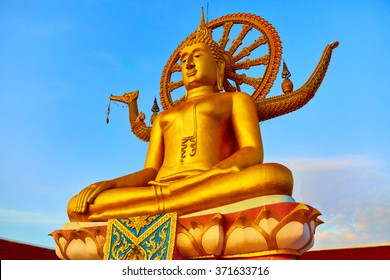 Spirituality. Close Up Of Golden Buddha Statue In Wat Phra Yai, The Big Buddha Temple At Koh Samui, Thailand, Asia. Buddhism Religion, Praying, Meditation. Buddha Symbol. Travel, Tourism.