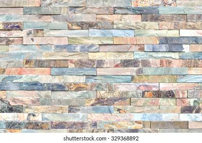 Split marble wall