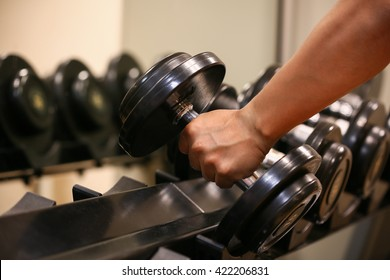 Sport equipment in fitness room or gym room, relax room for healthy people, Dumbbell in fitness and gym room.