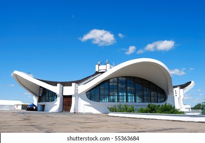 Sports complex against the blue sky