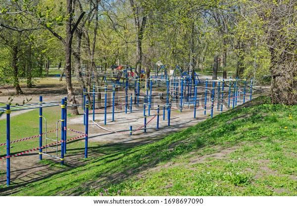 sports-playground-old-city-park-600w-169