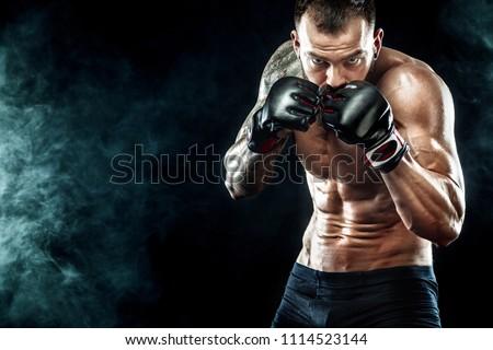 Sportsman boxer fighting on