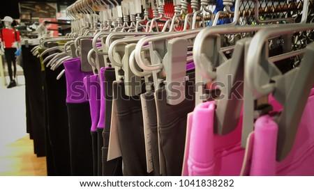 Sportswear is hung on