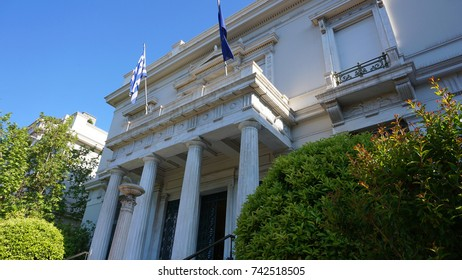 Spring 2017: Photo of famous Benaki museum in Athens historic center, Attica, Greece