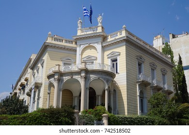 Spring 2017: Photo of famous museum of Cycladic art in Athens historic center, Attica, Greece
