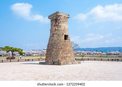 The spring  and Cheomseongdae It the oldest astronomical observatory in Asia. Daereungwon tomb complex, Gyeongju, South Korea.