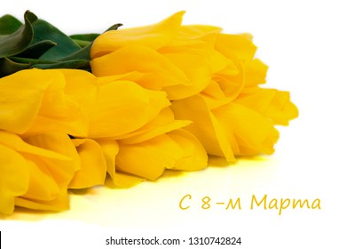 Spring concept. Bouquet of yellow tulips isolated on white background. Mother's Day or 8th of March festive theme. Close-up with text 8th of March (in russian).