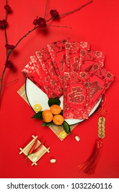 Spring Festival festivals still life traditional culture