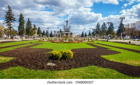 Spring landscaping in front of Central Square at the Exhibition of Achievements of National Economy in Moscow, Russia