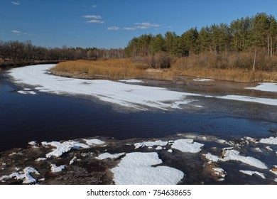 Spring melting of ice on the river.