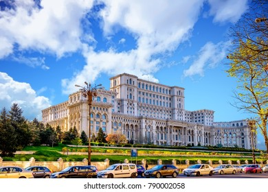 Spring near the the Palace of Parliament in Bucharest, Romania, witch is a multi-purpose building containing both chambers of the Romanian Parliament. Blue sky with clouds.