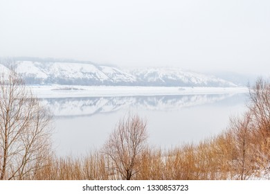 Spring view of the river Oka and the hilly coast in Nizhny Novgorod, Russia