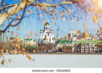 spring Yekaterinburg