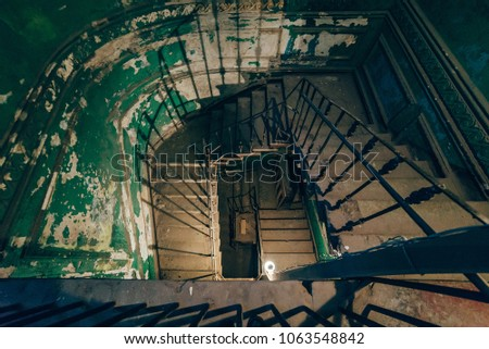 Square Spiral Staircase Abandoned House Stock Photo Edit Now