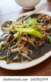 squid broiled with soy sauce and chili