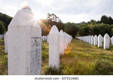 Srebrenica, Bosnia-Herzegovina, July 16 2017: Potocari, Srebrenica memorial and cemetery for the victims of the genocide