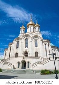 Sretensky monastery in Moscow, Russia. Church of New Martyrs and Confessors of Russia on the blood on Lubyanka