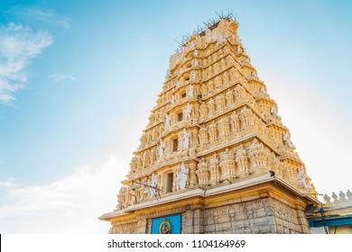 Sri Chamundeshwari Temple in Mysore, India