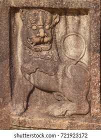Sri Lanka, Anuradhapura - old wall, lion