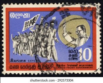SRI LANKA - CIRCA 1970: A stamp printed in Sri Lanka shows united front government, circa 1970