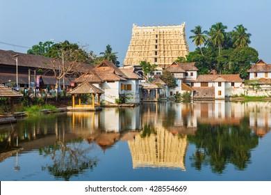 Sri Padmanabhaswamy temple in Trivandrum Kerala India