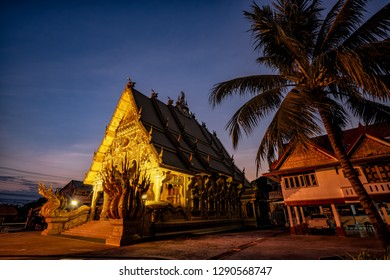 Sri Pan Ton temple or Wat Sri Pan Ton in Thai language is a golden church of buddhist temple and an ancient temple in Nan province, thailand