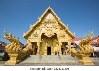 Sri Pan Ton temple or Wat Sri Pan Ton in Nan  Thailand