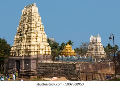 Srisailam India 26 December 2017 Temple Stock Photo (Edit Now) 1009388953