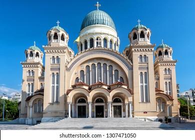 .St. Andrew's Church in Greece, Patras, Peloponnese, Western Greece.