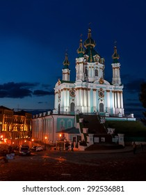 St. Andrew's Church in Kiev, evening lights, Ukraine