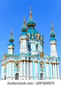St. Andrew's Church in Kiev, Ukraine.