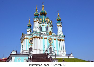 St Andrew's Church in Kiev, Ukraine