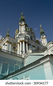 St. Andrew's church, Kyiv, Ukraine