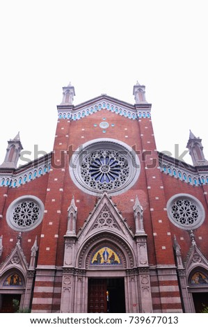 St Antoine Catholic Church Istanbul Turkey Stock Photo (Edit
