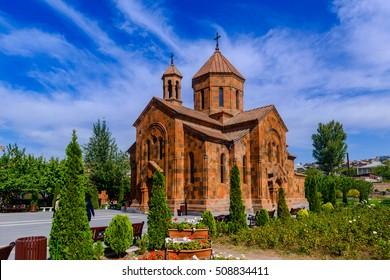 St. Astvatsatsin (Holy Mother of God) Church, Yerevan