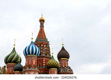 St Basil Cathedral in Moscow, in the Red Square.