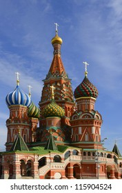 St. Basil Cathedral on Red square, (Cathedral of the Protection of the Virgin on the Ditch), Moscow, Russia