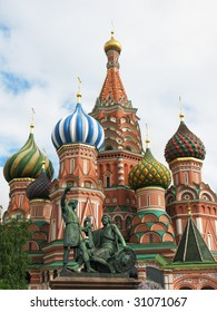 St. Basil cathedral on the Red Square, Moscow