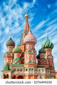St. Basil Cathedral, Red Square, Moscow. Close up vertical orientation,
