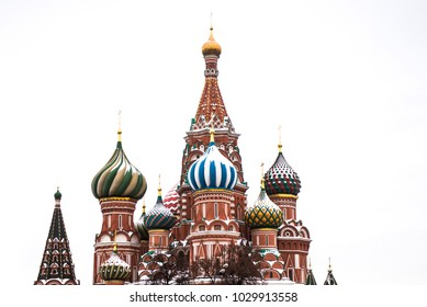 St. Basil, in Moscow, Russia. Red Square and Moscow